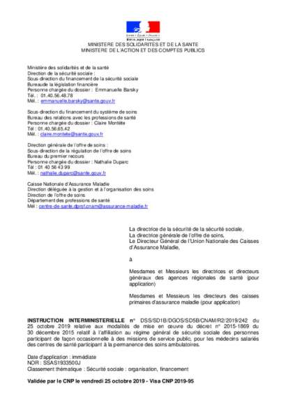 instruction ministérielle_2019_PDSA_des médecins des CDS