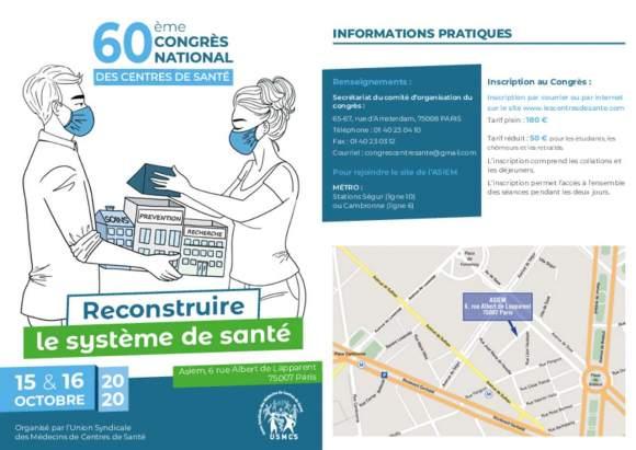 Pré-programme Congrès des CDS 2020