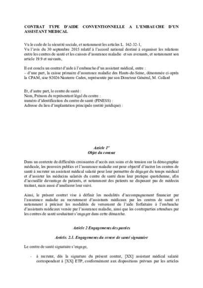 Contrat type recrutement Assistant médical
