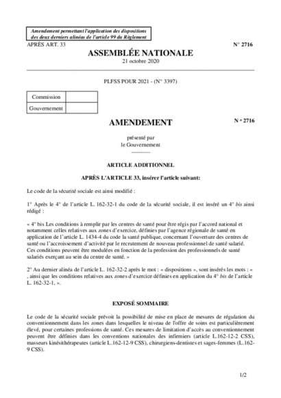 PLFSS_2021_amendement du gouvernement_zonage CDS