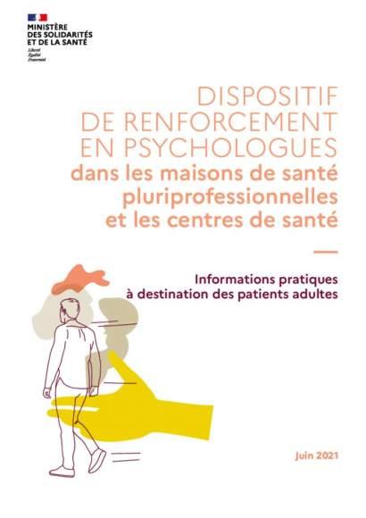INFOS patients adultes