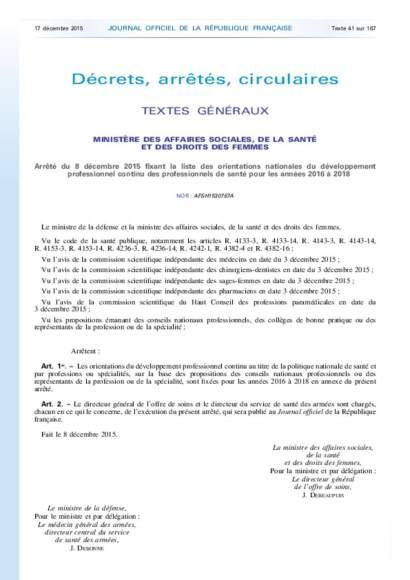 JO - orientations DPC - 2016 - 2018